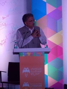 Ram Chandra Guha